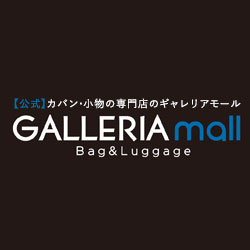 カバン・小物専門店 ギャレリアモール