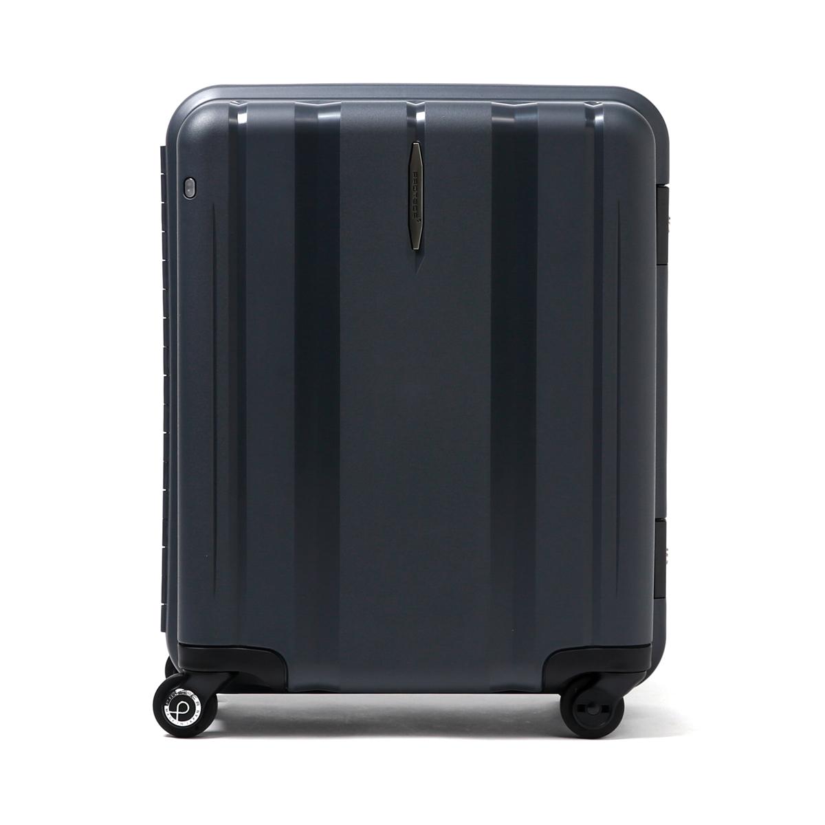 「3年保証」プロテカ スーツケース PROTeCA プロテカ マックスパスHI スーツケース 機内持ち込み 38L Sサイズ 軽量 TSAロック 1〜3泊程度 4輪 PROTeCA MAXPASS HI ファスナー キャリーケース 旅行カバン 旅行バッグ