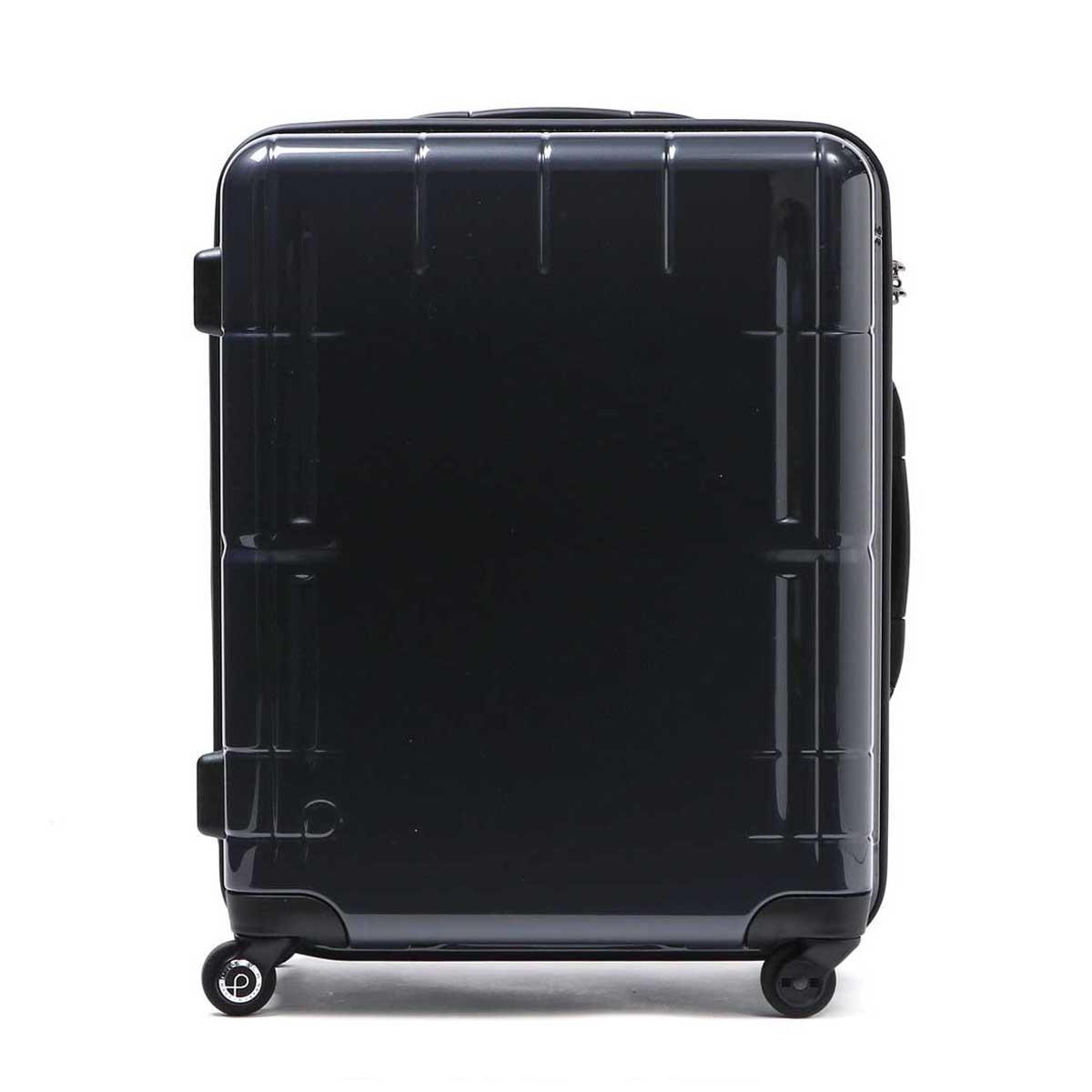 「3年保証」プロテカ スーツケース PROTeCA プロテカ スーツケース スタリア ブイ STARIA V 66L Mサイズ 軽量 TSAロック 5〜6泊程度 4輪 ファスナー キャリーケース 旅行カバン 旅行バッグ エース ACE 02643