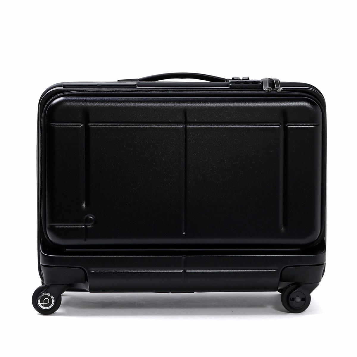 「セール50%OFF」プロテカ スーツケース PROTeCA 機内持ち込み 36L マックスパス MAXPASS Biz SMART マックスパスビズスマート 1〜2泊 キャリーケース 小型 ハード 出張 旅行 充電 バッテリー スマートフォン連携 エース
