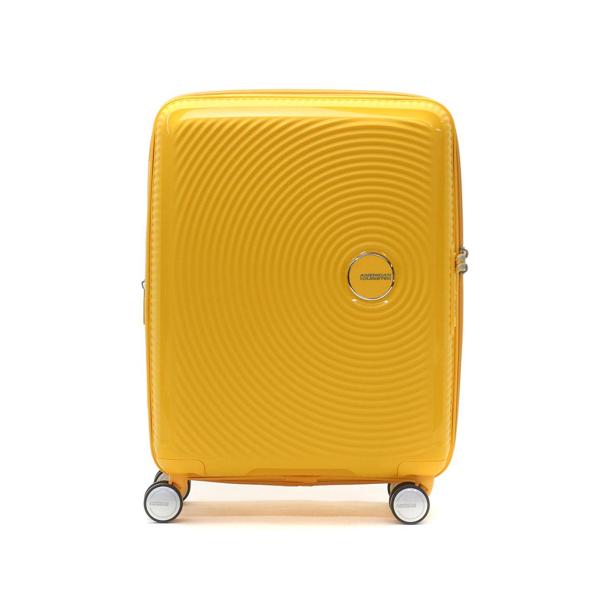 AMERICAN TOURISTER アメリカンツーリスター スピナー55 エキスパンダブル 機内持ち込み対応スーツケース 35L 41L 32G-001