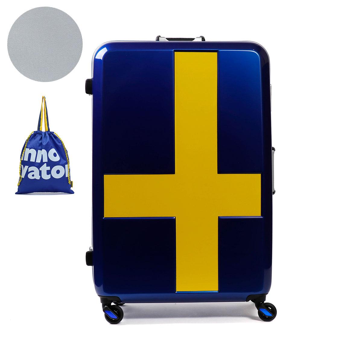 innovator イノベーター スーツケース 90L INV68T
