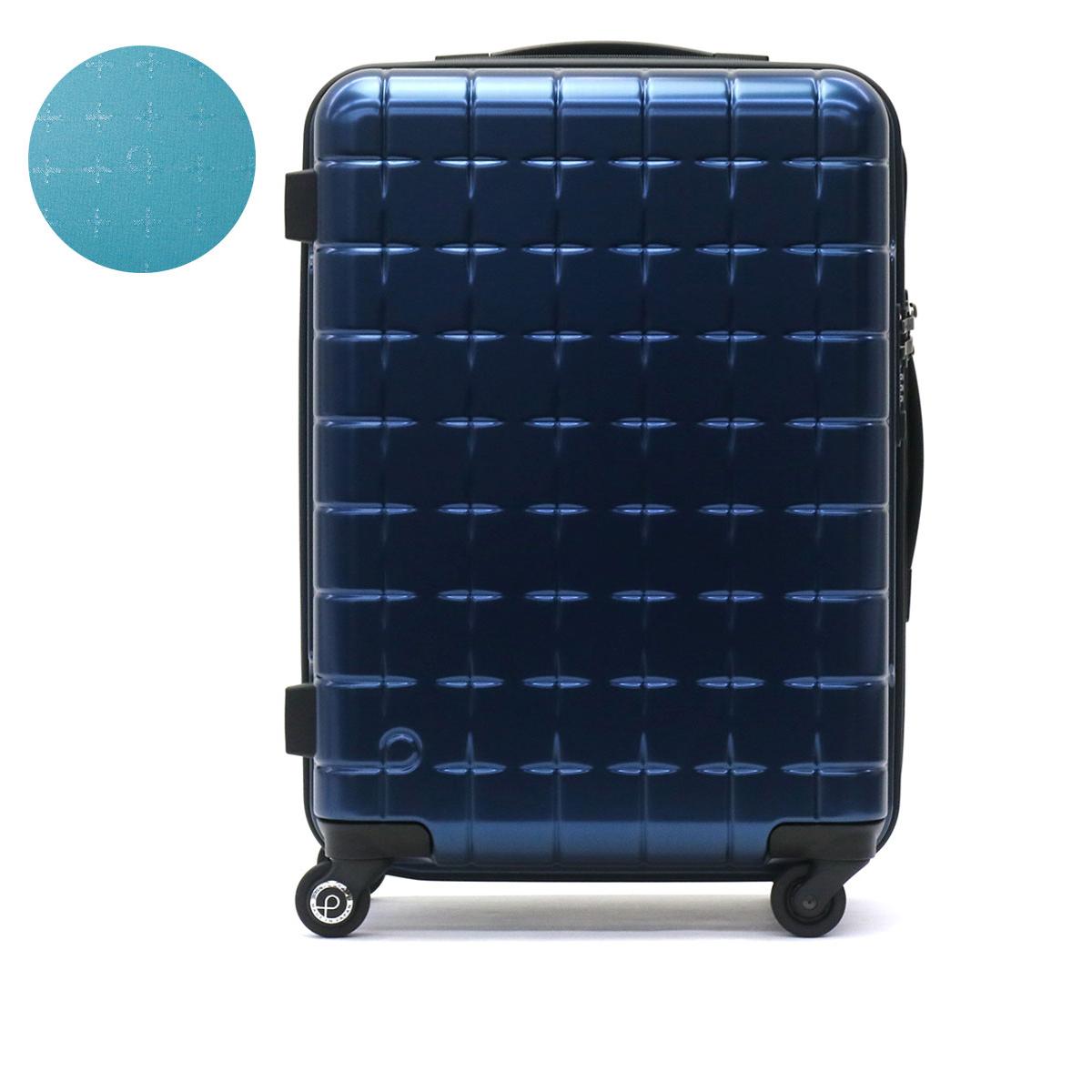 PROTeCA プロテカ 360T METALLIC スリーシックスティT メタリック スーツケース 45L 02932