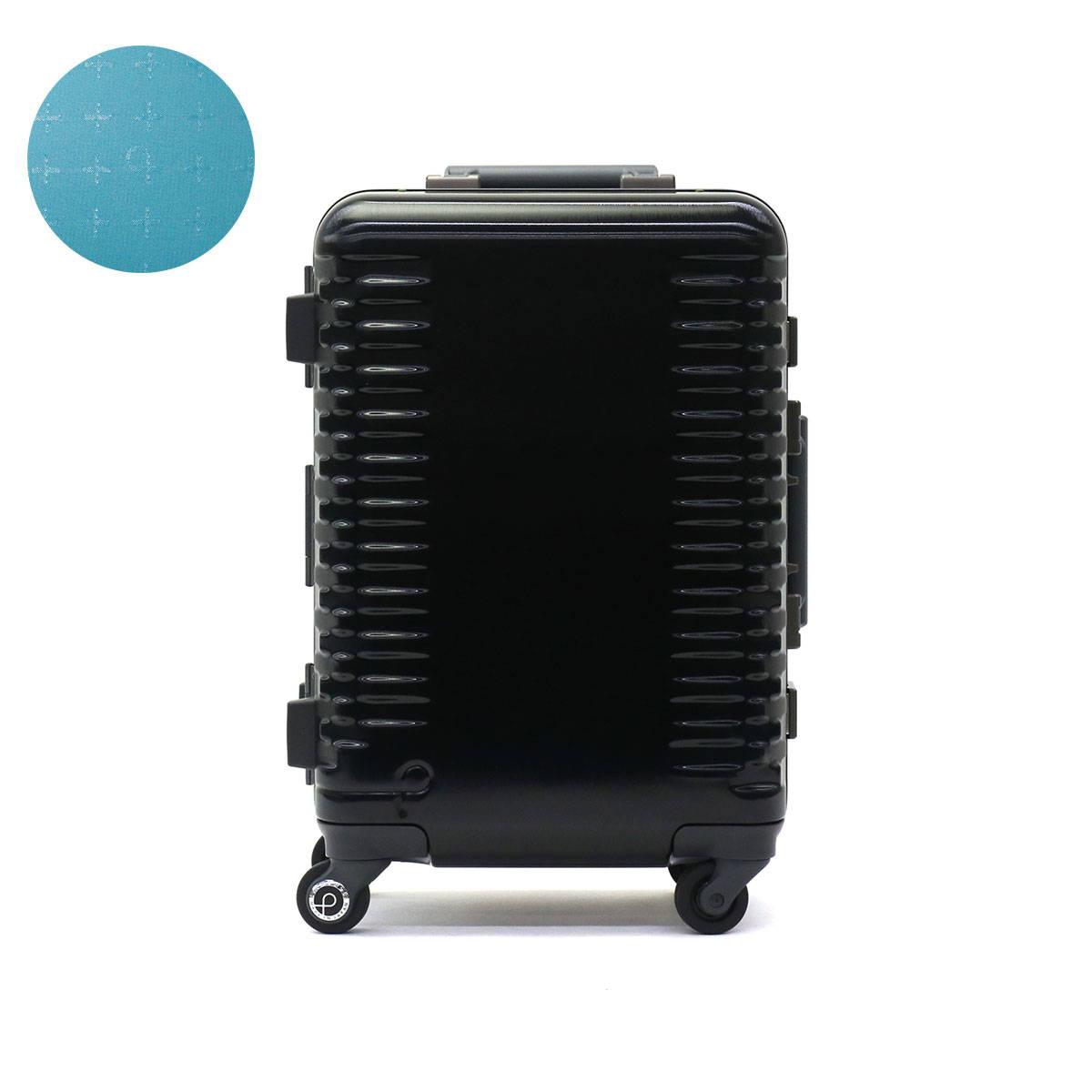 「セール50%OFF」PROTeCA プロテカ BRICK LOCK ブリックロック 機内持ち込み対応スーツケース 33L 00931